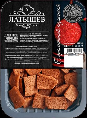 Гренки ржано-пшеничные со вкусом Аджики