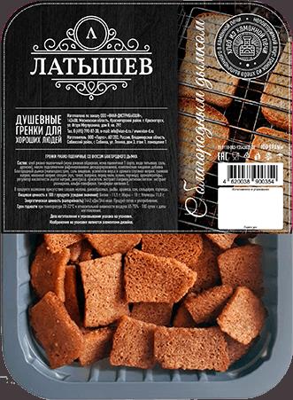 Гренки ржано-пшеничные со вкусом Благородного дымка