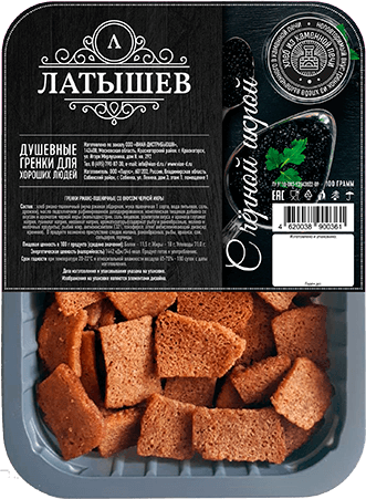 Гренки ржано-пшеничные со вкусом Чёрной икры