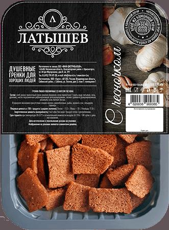 Гренки ржано-пшеничные со вкусом «чеснока»