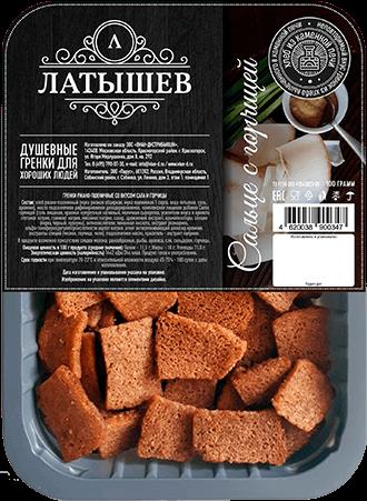 Гренки ржано-пшеничные со вкусом Сала и горчицы
