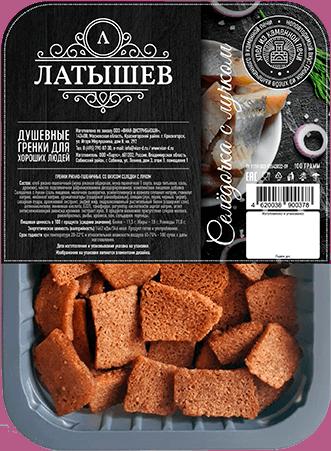 Гренки ржано-пшеничные со вкусом Селедочки с луком